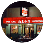 Rezku POS for Chinese Restaurants